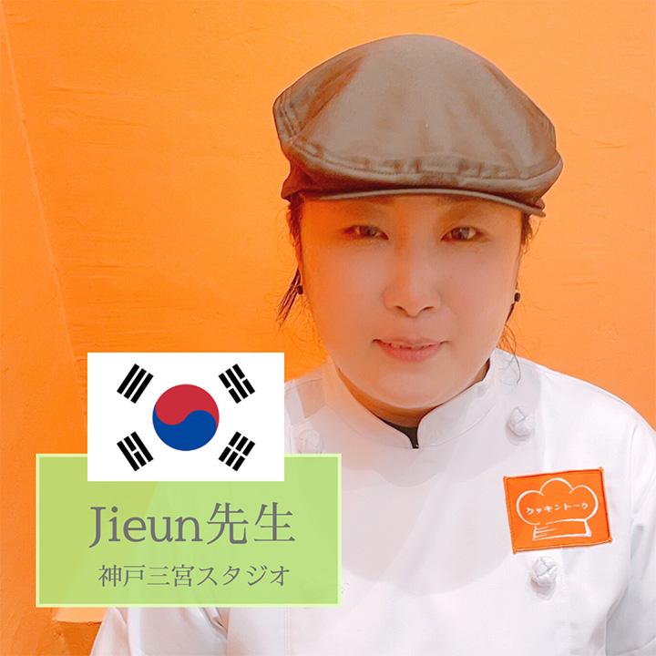 Jieun先生